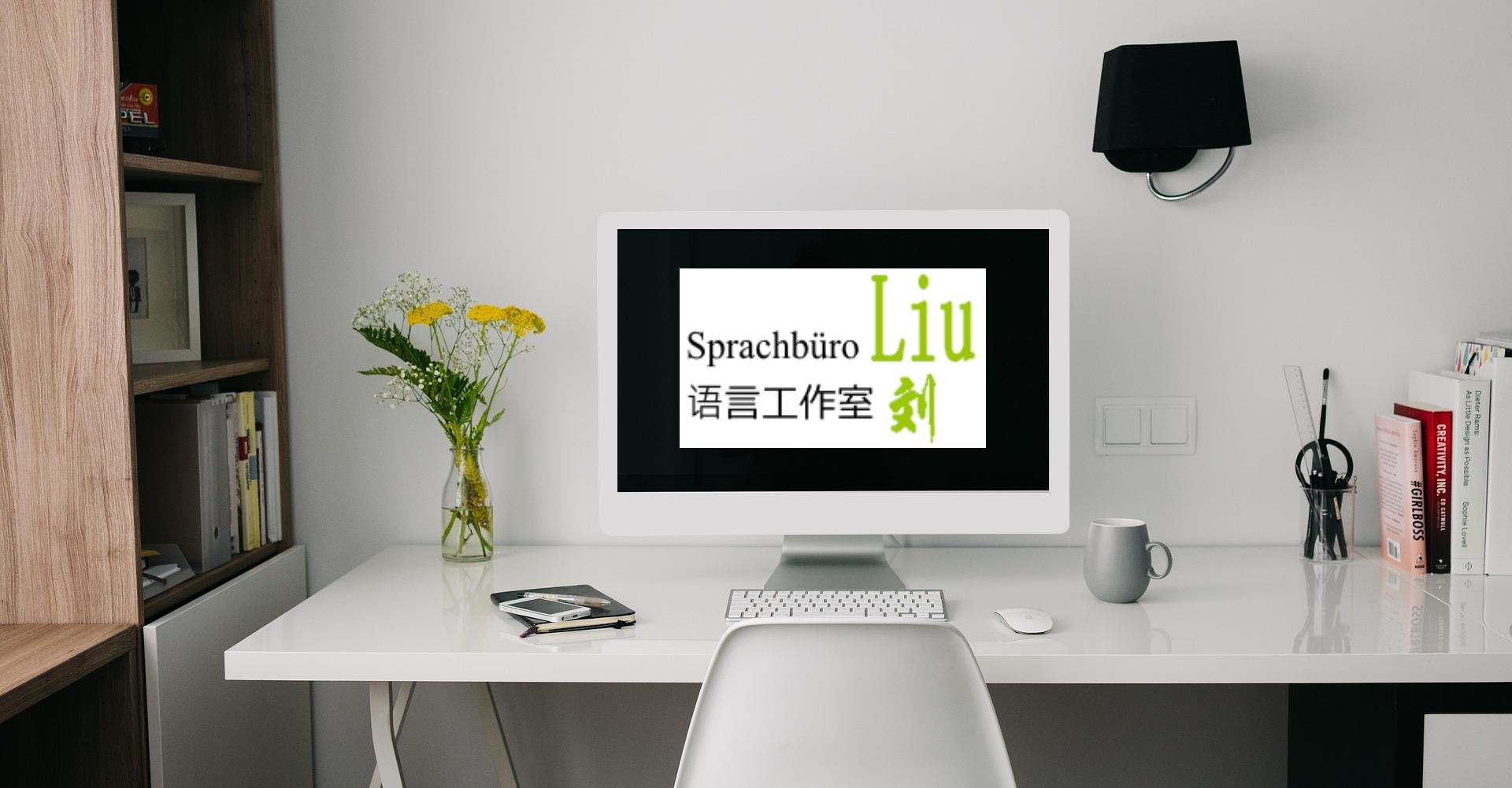 Sprachbüro Liu Startseite